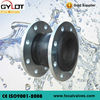 Molded Rubber Expansion Joint
