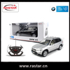 Rastar 1:14 BMW X5 plastic toy car children rc toy