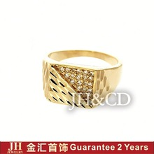 Gold Ring beautiful pictures of rings JH Fashion Jewelry