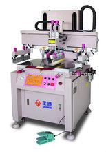 Semi Auto Silk Screen Printing Machine