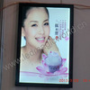 New magnetic advertising aluminum snap led light picture frame with light,alibaba frame