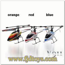 Single propeller align helicopter