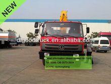 Dongfeng 12T boom crane truck cargo crane 0086-13635733504