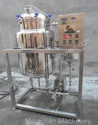 Tea and juice sterilizer / fresh milk pasteurizer / HTST sterilizer