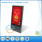 22 inch vertical lcd advertising monitor