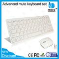 Mac usb mini teclado portátil inalámbrico y ratón combo