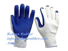 Nitrile Coated Work Gloves