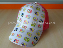 High quality custom printed panel hats for kids girls