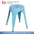 Nuevo diseño de metal taburete/heces al aire libre/vintage muebles de metal industrial mr1260-18
