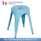 New design metal stool/outdoor stool /vintage industrial metal furniture MR1260-18