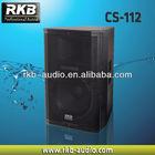 (CS-112) 12 inch audio speakers box