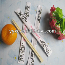 Wrapped Disposable Bamboo and Wooden Chopsticks