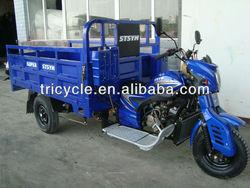 TRIKE CHOPPER THREE WHEEL MOTORCYCLE
