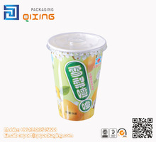 innovative disposable paper beverage cup