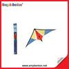 2015^ High Quality Line Chinese Kite Stunt Kite