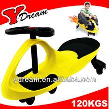 2014 Best Selling High Quality Yellow Baby Swing Car,Children Swing Car,Kids Swing Car(Load 120KGS)