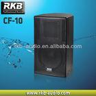 CF-10 (200W) 97dB 10 inch full range speaker