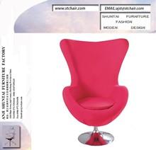 modern leisure chair/ egg chair /swivel fabric chair/ US leisure comfortable chairs/ leisure sofa chair