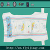 diapers baby disposable for lovely baby diaper with Blue ADL+velcro tape +cloth like film