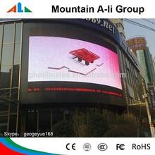 Shenzhen Professional Manufacturer of Full Color LED Board