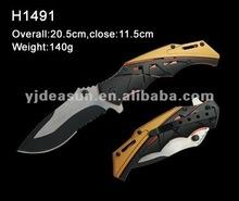 H1491 Sharp hunting emergency rescue knife
