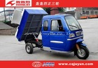 Tricycle for Garbage Loading/Loading Tricycle/Tipper Sanitation HL200ZH-G02