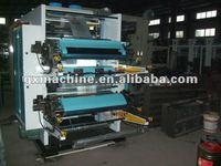 BOPP/PE/Plastic film flexo printing machine