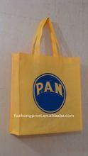 Colorful pp non-woven shopping bag