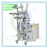 High Efficiency Dry and Loose Granule Food Packaging Mchine