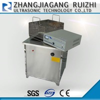 curtain ultrasoinc cleaning machine ultrasonic cleaning machine
