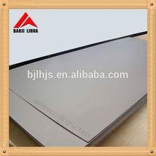 Titanium foil Grade 5