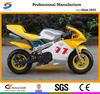 Hot sell Pocket Bike/Mini pocket Bike/Gas Pocket Bike/49cc Pocket Bike/Kids Bike/Mini Moto PB001