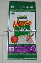 2012 plastic bag packing pp woven bag