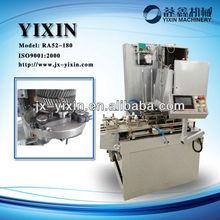 Automatic Tin Can Making Machine