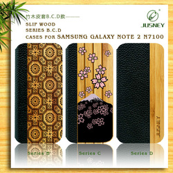 cheap mobile phone case for samsung, bamboo waterproof mobile phone case