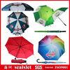 China umbrella supplier,china umbrella manufacturer, china umbrella factory,customized promotional advertising umbrella
