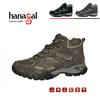 VIBRAM rubber outsole shoes waterproof hiking shoe men's trekking boots