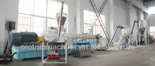 plastic granulator/Parallel twin screw extruder