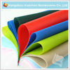 2014 High Quality PP Nonwoven Fabric,Biodegradable Nonwoven Fabric,PP Nonwoven Fabric Price