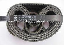 743-20-30 Drive CVT Belt, Gates Powerlink, GY6 125/150cc(Short-Case)/Scooter Parts/Scooter Engine Parts