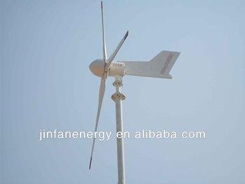 Horizontal axis wind turbine/wind generator price 1kw/2kw/3kw/5kw/10kw for home