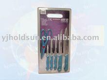 best selling products 7pcs kitchen knife set