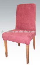 imitate wooden hotel chair XL-H0725