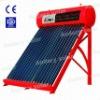 vacuum tube solar water heater(CE SRCC ISO)