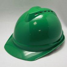 4 points adjustible safety helmet