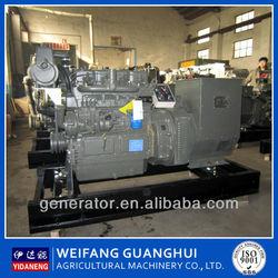 15kw-300kw marine generator for sale