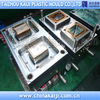 PP food container mould,plastic injection mould