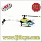 New!SHtoys 6050 rc airplanes scale models