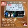 Mean Well CE CB TUV EMC ROHS 1000W 48V Switching Power Supply/48V 1000w power supply 1000W