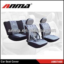 New design Velvet seat cover for cars
